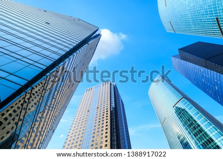 low angle view of skyscrapers in Shanghai,China #1388917022