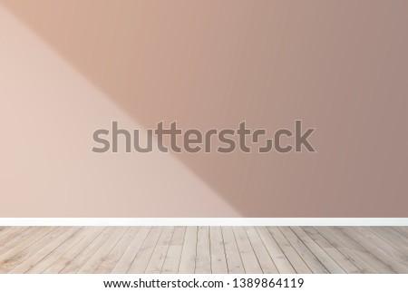 Brown blank concrete wall mockup #1389864119