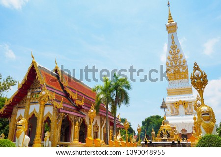 Wat Phra That Phanom at Nakorn pranom provience, from North EastThailand #1390048955