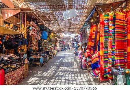 Souvenirs on the Jamaa el Fna market in old Medina, Marrakesh, Morocco #1390770566