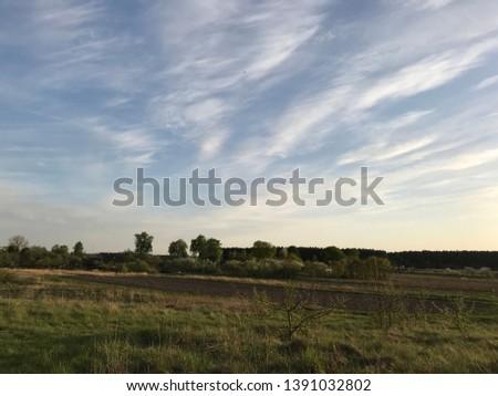 Countryside view horizon field horizon view sky #1391032802