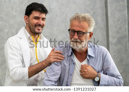 Patient visits doctor at the hospital. Concept of medical healthcare and doctor staff service. #1391231027