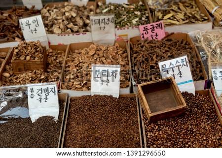 The sign says that  roasted coffee senna tea,barley tea, Corn Tea,  burdock, pork potato,  Solomon's seal tea. It is a picture taken in the most famous oriental medicine market in korea.