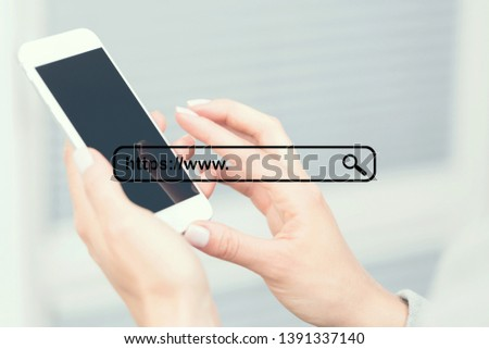 Concept of Internet search. Secure connection https. Shallow depth of field. #1391337140