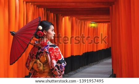 Women in traditional japanese kimonos walking at Fushimi Inari Shrine in Kyoto, Japan, Kimono women and umbrella, Kyoto Royalty-Free Stock Photo #1391957495