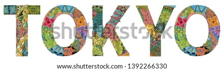 Hand-painted art design. Illustration word TOKYO painted in warm colors for t-shirt design, tattoo and other decorations #1392266330