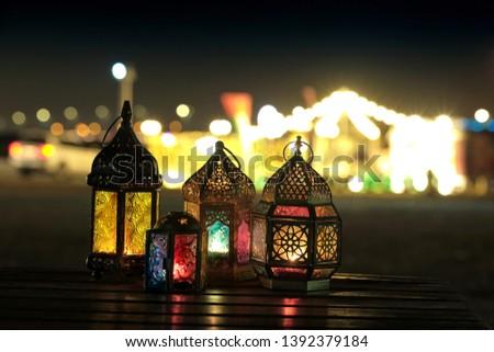 Lanterns lit during the holy month of Ramadan #1392379184