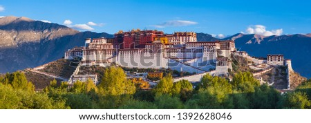 Potala palace in Tibet of China Royalty-Free Stock Photo #1392628046