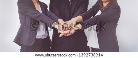 business people coordinate hands. Concept Teamwork #1392738914