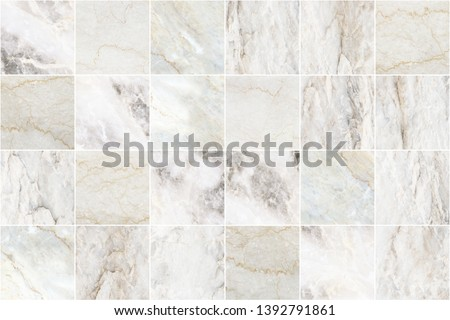 White and grey marble mosaic wall tile texture background. Big square marble tile with natural pattern. #1392791861