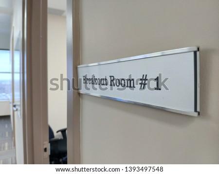 Office Breakout Room # 1 #1393497548
