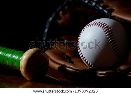 Baseball equipment, baseball and white with a dark background #1393992323