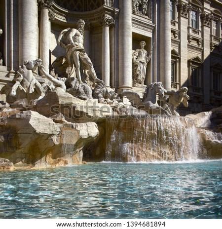 Italy. Rome, the Trevi Fountain, 1732-1762, detail. #1394681894