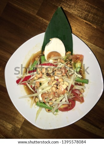 Somtum is the food of Lao Isan people. #1395578084