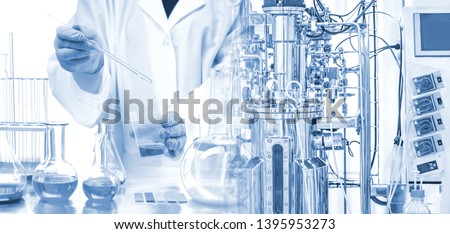Microbiological bioreactor. Cultivation of microorganisms. Bio-fermentation. Bioengineering. Vaccine production. Creation of medicines. Pharmacology. Laboratory equipment. #1395953273