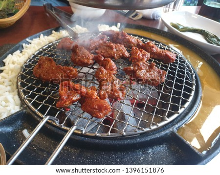 Seasoned Pork. korean seasoned pork. seasoned pork. #1396151876