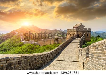 The Great Wall of China at sunset,Jinshanling Royalty-Free Stock Photo #1396284731
