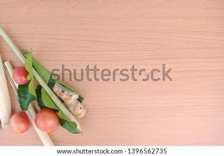 Thai tomyam ingredients on the cutting board in kitchen.Thai food ingredients. #1396562735