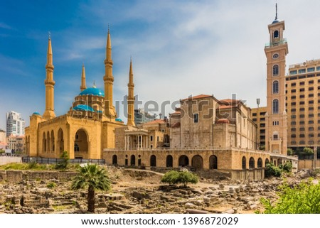 Mohammad Al-Amin Mosque in Beirut capital city of Lebanon Middle east Royalty-Free Stock Photo #1396872029