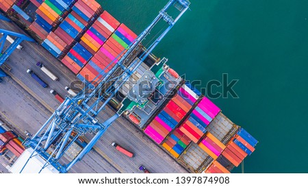 Container ship loading and unloading in deep sea port, Aerial view of business logistic import and export freight  transportation by container ship in open sea, Container loading cargo freight ship. #1397874908