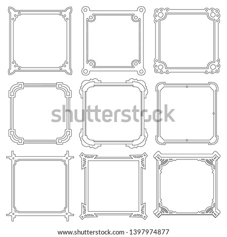 Vector set of vintage photo frames. Hand drawn doodle style, antique ornamental and cute photo frames. #1397974877