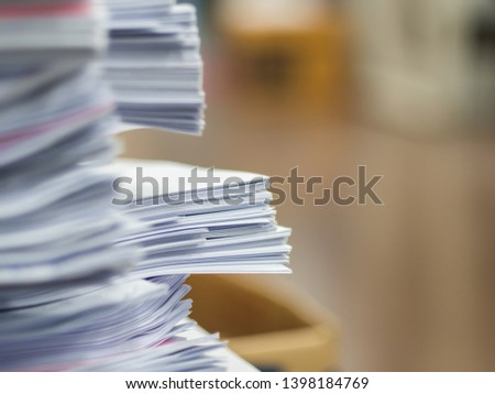 Stack of document on the table , business concept #1398184769