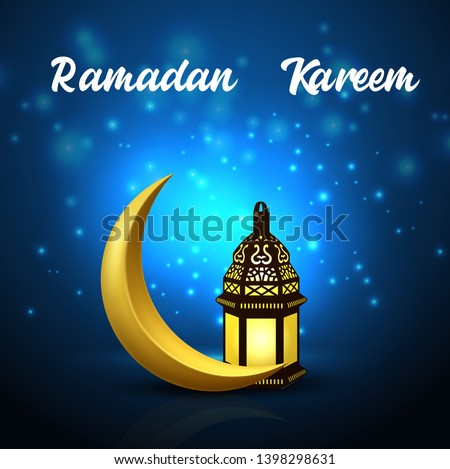Ramadan Kareem background with crescent moon and arabic lantern #1398298631