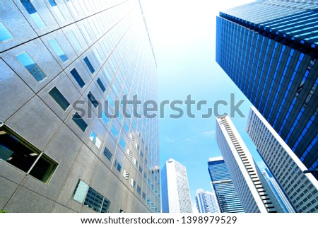 Buildings in Shinjuku, Japan. Image of a business. #1398979529