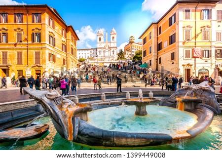 February 17, 2012: Piazza di Spagna in Rome, Italy #1399449008