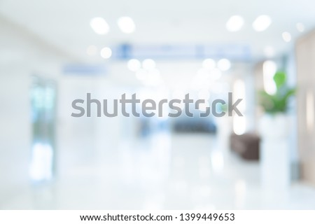 Abstract blur luxury hospital corridor. Blur clinic interior background with defocused effect. Healthcare and medical concept #1399449653