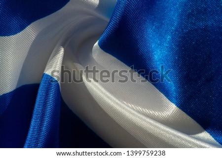 Texture, background, pattern, postcard, silk fabric, blue-white ovals #1399759238