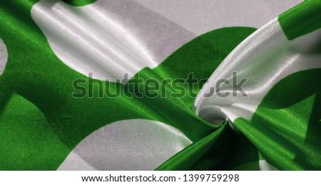 Texture, background, pattern, postcard, silk fabric, green white ovals #1399759298