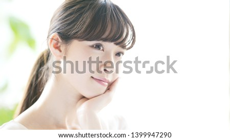 Beauty concept of a young asian girl. #1399947290
