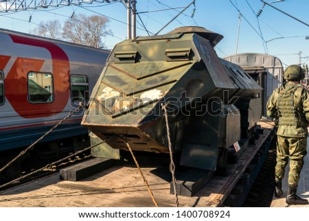 Petrozavodsk, Russia, 04.23.2019 Armored vehicles of terrorists captured by Russians in Syria #1400708924