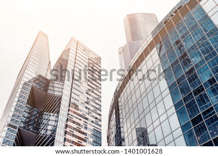 Windows of Skyscrapers and Business Office. Real estate and modern city concept #1401001628