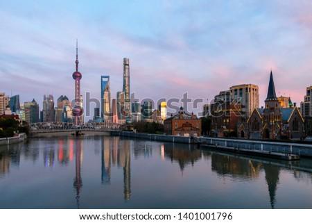 China, Shanghai sunset city skyline #1401001796