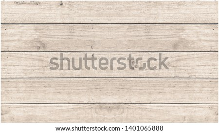 Old and weathered wood wall vintage retro style seamless background and texture #1401065888
