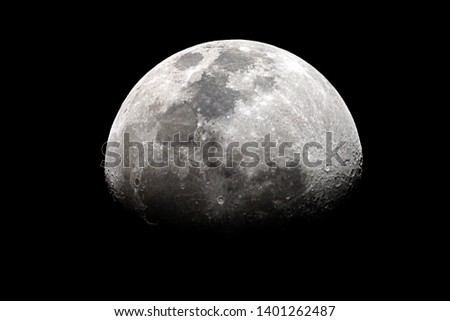 Moon background / The Moon is an astronomical body that orbits planet Earth and is Earth's only permanent natural satellite #1401262487