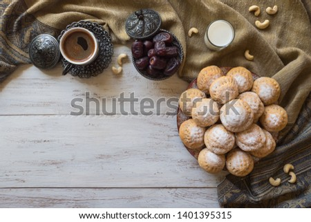 "Cookies of El Fitr Islamic Feast. Ramadan sweets. Egyptian cookies ""Kahk El Eid""  #1401395315"