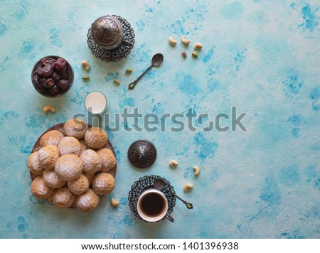"""Ramadan sweets background. Cookies of El Fitr Islamic Feast. Egyptian cookies """"Kahk El Eid""""  #1401396938"""