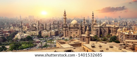 View of the Mosque Sultan Hassan in Cairo #1401532685