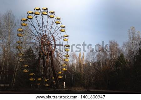 Ferris wheel of Pripyat ghost town 2019 outdoors #1401600947