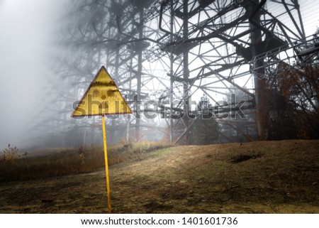 Radiation sign near Duga antenna complex, Chernobyl #1401601736