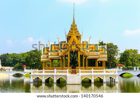 Golden Pavilion, Bang Pa-In Palace in Ayuthaya, Thailand. #140170546