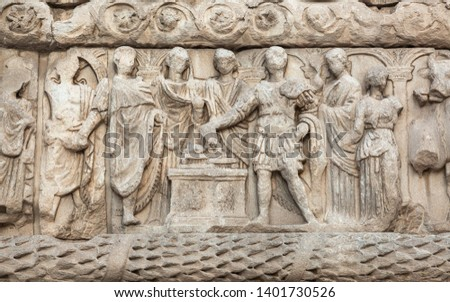 Figurative reliefs on the Arch of Galerius in Thessaloniki, Greece #1401730526