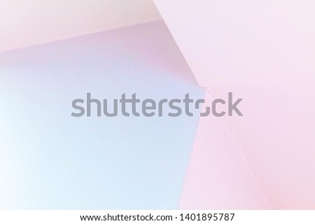 Abstract architecture fragment, background photo. Colorful interior design with corners #1401895787