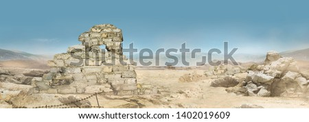 Post-apocalyptic wide landscape photo of a desert wasteland battlefied background. Royalty-Free Stock Photo #1402019609