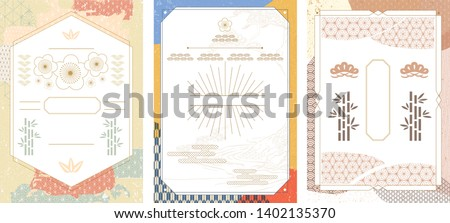Japanese pattern and icon vector.  Oriental wedding invitation and frame background. Geometric pattern and brush stroke decoration. Abstract template in Chinese style. #1402135370