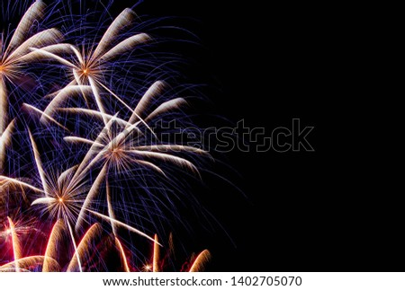 Night fireworks over the Riga