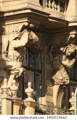 Detail of the facade of a palace in Prague #1403514662